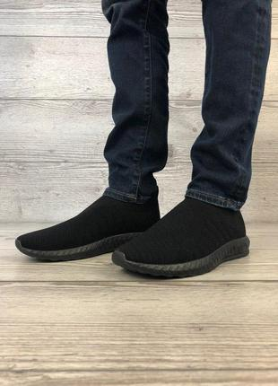 Легкие летние кроссовки