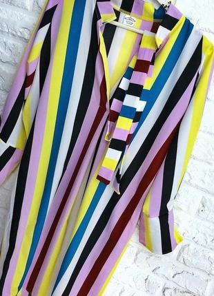 Шикарная новинка-платье- кимоно
