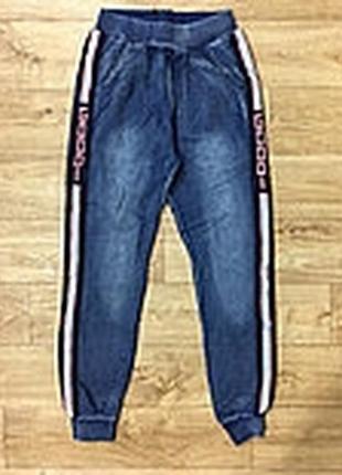 Крутые модные брюки джинсовые джоггеры венгрия