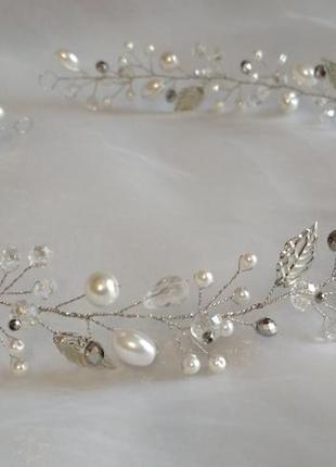 Украшение в прическу венок из бусин свадебное украшение