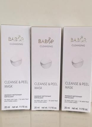 Babor cleanse peel mask  маска-пилинг для глубокого очищения пор