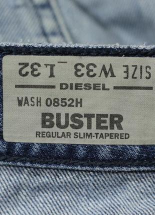 Рваные джинсы diesel buster distressed light wash9 фото