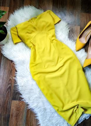 Яскрава сукня