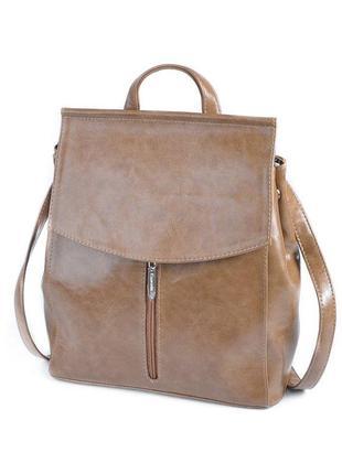 Коричневая сумка-рюкзак трансформер через плечо молодежная из кожзама