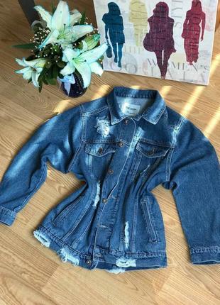 Джинсовка (джинсова рубашка)