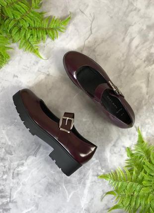 Трендовые туфли на массивной подошве  sh1920088 new look