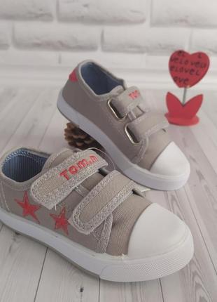 0ca28ff8cb6d Обувь для мальчиков - купить обувь для мальчика модную недорого в ...