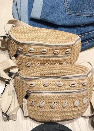 Новая поясная сумка / бананка из рафии