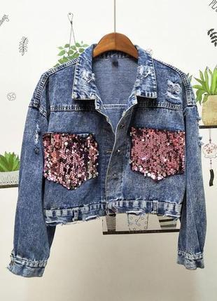 Женская короткая джинсовая куртка с розовыми карманами в пайетках