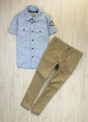 Нарядные брюки- джинсы и рубашка на мальчика