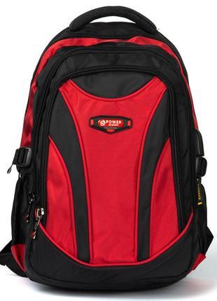 Городской спортивный рюкзак из нейлона школьный большой