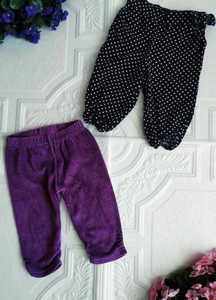Набор штанов 2 шт. (вельветовые gap и велюровые mothercare)