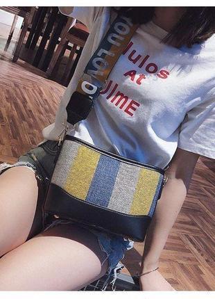 Яркая сумка, сумка флаг украины, летняя сумка, тренд сезона