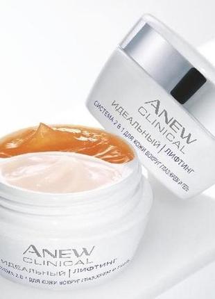 """Anew clinical система 2в1 для кожи вокруг глаз """"лифтинг и укрепление"""" энью avon"""