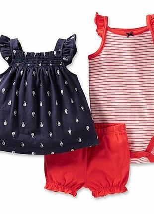Яркий летний комплект-тройка сarters на малышку