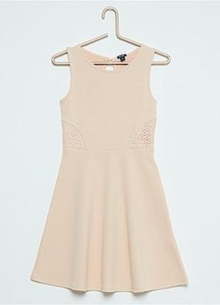 Платье цвета нюд