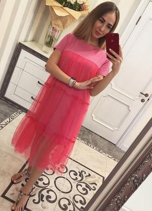 Розовое платье трикотаж+сетка