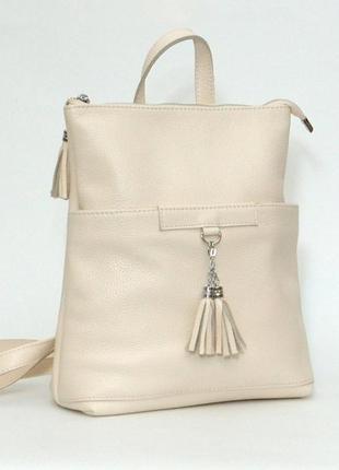 Кожаный рюкзак- трансформер