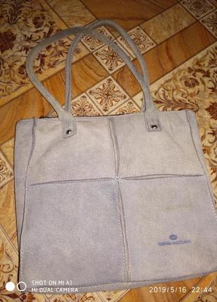 Серая натуральная замшевая сумка