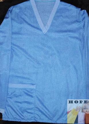 Лёгкая домашняя футболка с длинным рукавом,лонгслив