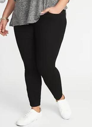 Черные джинсы джеггинсы на резинке прямые стрейч батал большой размер скинни беременным
