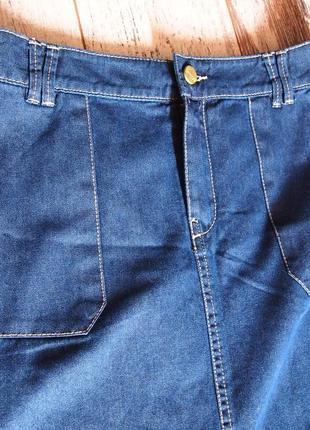 Джинсовая юбка макси возможен торг