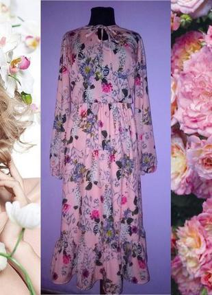 Пудровое миди платье в цветы!