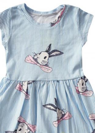 Красивое легкое платье