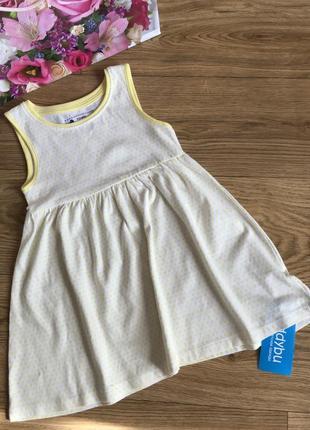 Натуральное лёгкое платье на лето 18-24 мес