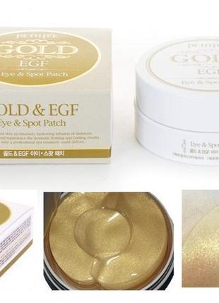 Гидрогелевые патчи для глаз с золотом petitfee&koelf