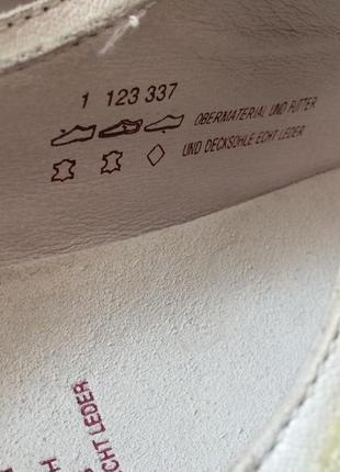 Кожаные босоножки medicus германия 42 размера в идеальном состоянии5 фото
