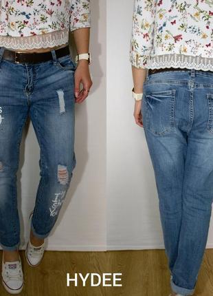 Мягенькие приятные джинсы hydee1 фото