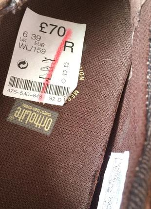 Новые кожаные туфли merrell германия 42 размера7 фото