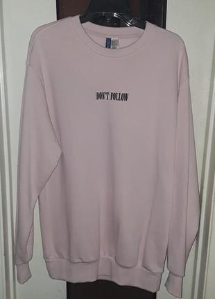 Свитшот пайта свободный оверсайз follow hm розовый длинный платье5 фото