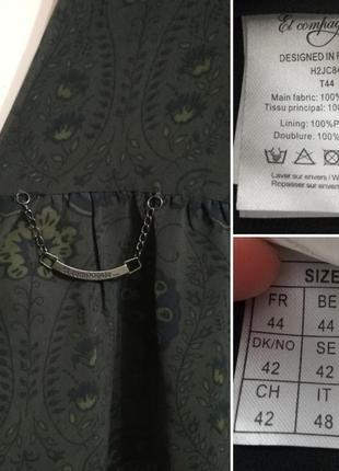 Акция! 1+1=3 💐 качественная шифоновая юбка  et compagnie, l-xl3 фото
