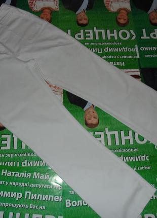 Белоснежные натуральные фирменные  брюки с высокой посадкой торг1 фото