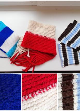 Три детских шарфа. все вместе.