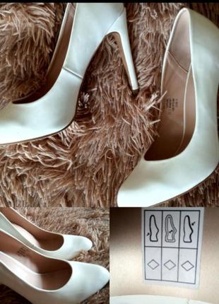 Туфли свадебные, выпускные белые