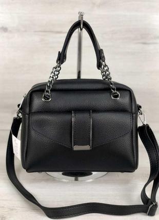 Черная деловая сумка через плечо с длинными ручками