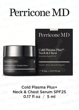 Омолаживающий крем для шеи и декольте perriconemd cold plasma plus neck & chest spf25