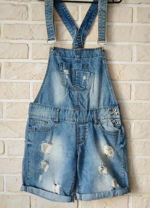 Классный, стильный, качественный джинсовый комбинезон