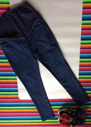 Джинсы штаны брюки next для беременных размер 12 наш 44-46 цена 199грн