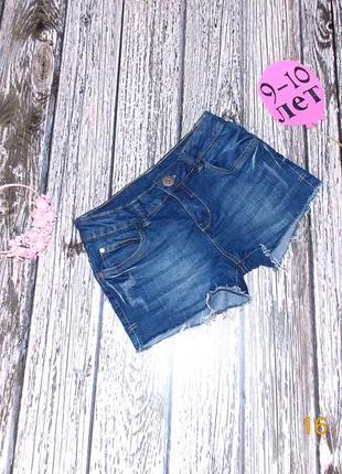 Джинсовые шорты miss e-vie для девочки 9-10 лет. 134-140 см