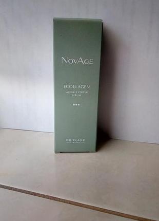 Сыворотка для лица против морщин novage ecollagen wrinkle power серия 30+