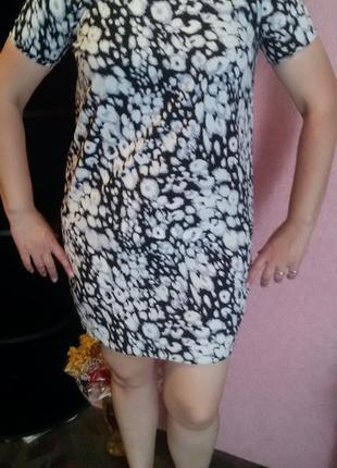 Платье с германии