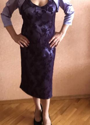 Продам платье вечернее (для выпускного) идеальное состояние