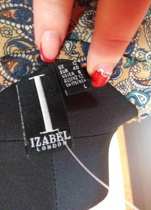 Красивое шифоновое платье туника с бусинками раз.12/148 фото
