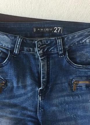 Рваные джинсы с замками amisu