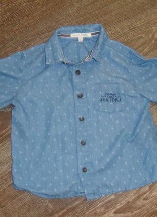Рубашка с принтом якорьки