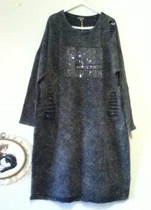 Супер-платье варенка-56-58 размера.